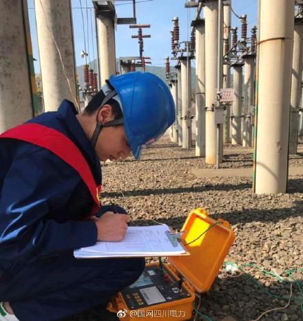 攀枝花供电公司对110千伏顺和变电站体检