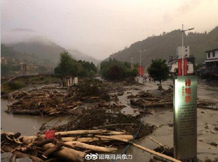 8月21日汶川暴雨灾情 供电恢复速报