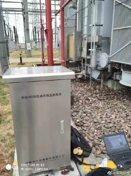 变压器油试验室气相色谱分析