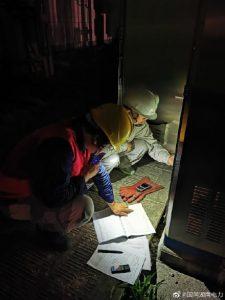 220千伏隆回变3号主变完成复电工作