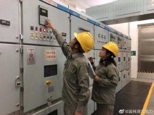 蔡甸区供电公司对35kV变电站的设备进行全面巡检