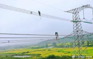 500千伏樊钟一线43号至53号杆塔之间线路走导线检查