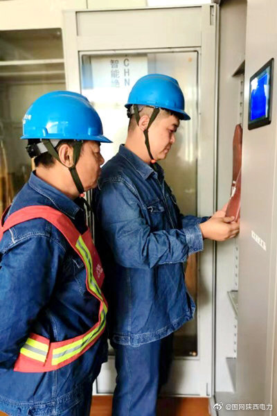 渭南供电公司对安全工器具进行了周期性试验