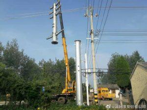 前锋镇10千伏白镇155线进行线路升级改造