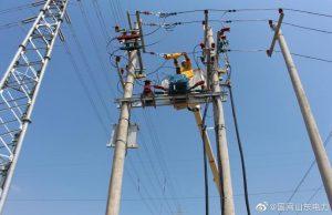 网垦利区供电公司带电消缺除隐患