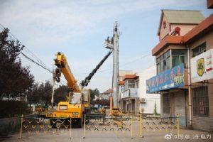 新城镇10千伏西巴线老旧线路进行改造