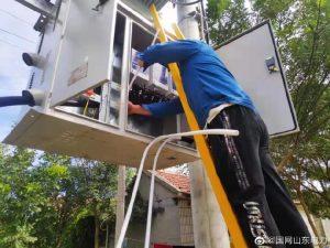徐家阳召村新增400千伏安变压器一台