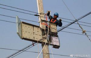 新户镇东鲍井村集表箱、下户线及老旧线路更换安装工作