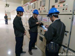 配电房维保是电力设备运行和维护工作中的一个重要环节