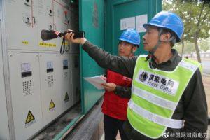 开封供电公司对环网柜、电缆、架空线路设备巡视检查