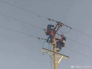 邢台县供电公司10千伏线路检修消缺