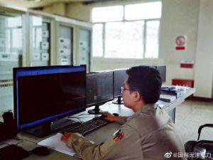 国网天津检修公司天津开展防误闭锁专项培训