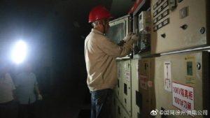 三胞广场商铺低供低计送电装电