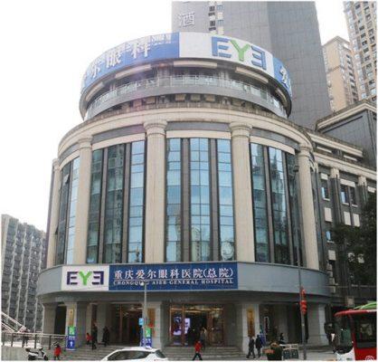 重庆爱尔眼科大厦2019年预防性试验