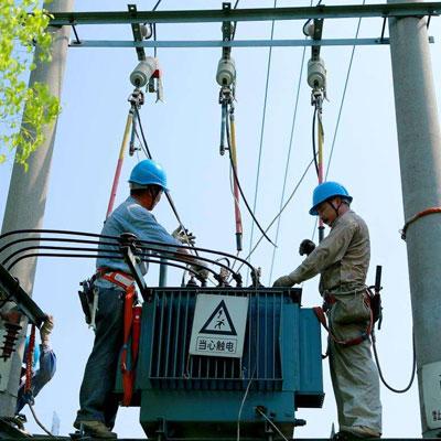 电力设备维修