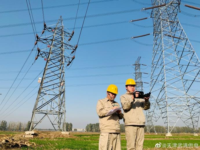 武清供电公司输电运检室开展红外测温工作