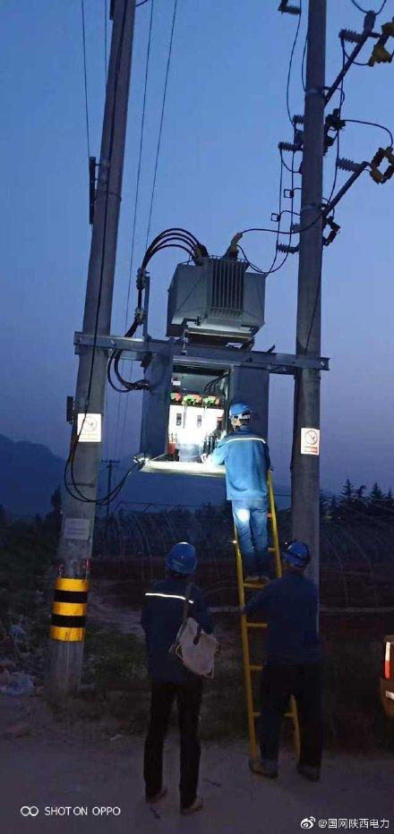 国网西安市长安区供电公司韦曲供电所抢修电力成功
