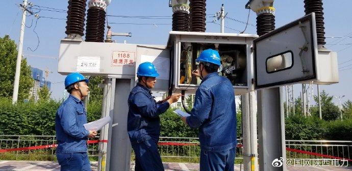 """国网渭南供电公司启动了首批二级""""技能型工匠""""破格选拔工作"""