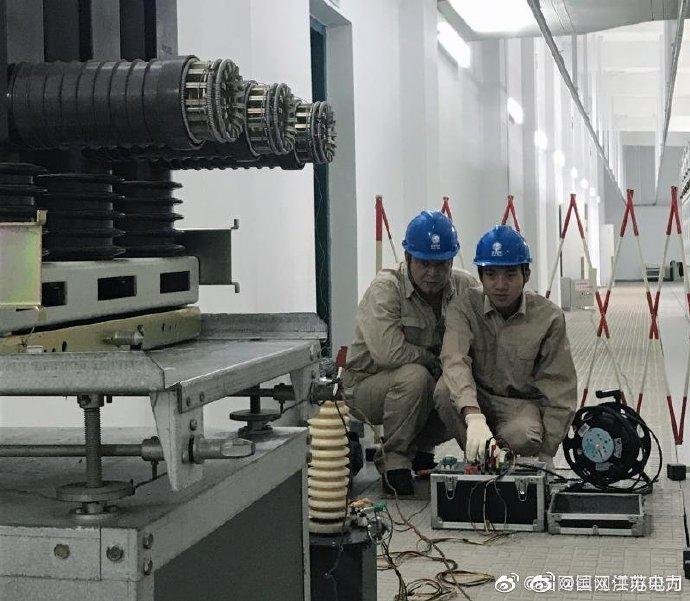 对110千伏城西变电流互感器电容量介质损耗进行试验