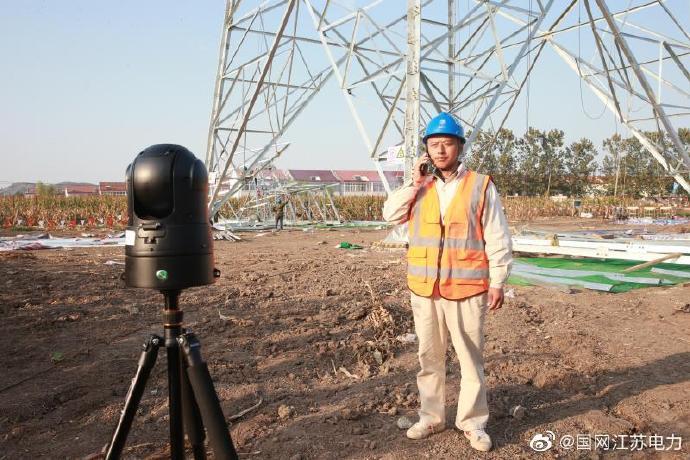 江苏省送变电有限公司对在建工程现场作业点进行实时监控