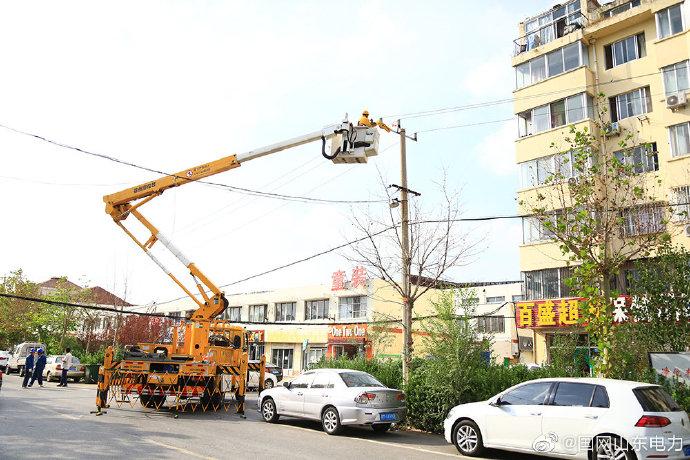 配电运维人员带电消缺