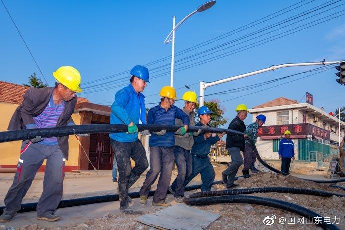 """南城村南城街""""煤改电""""二期工程敷设电缆400米"""