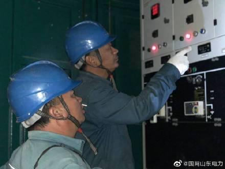 国网淄博供电公司顺利完成了淄川中西部地区配网线路调电工作