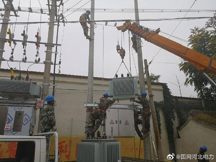 国网定州市供电公司西里元、南车寄更换变压器
