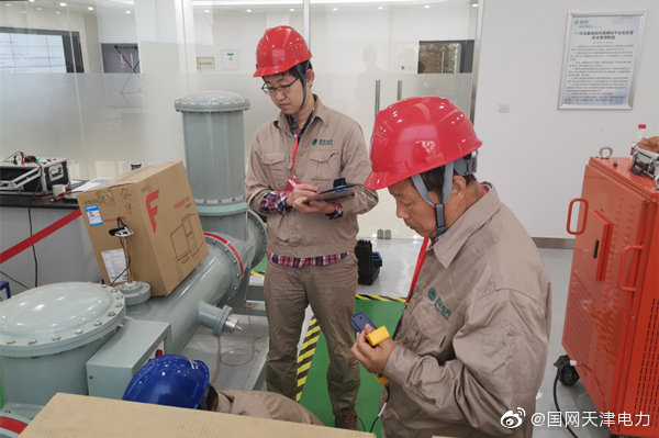 依托国网天津电科院2019年带电检测项目技能标兵选拔比赛顺利举行