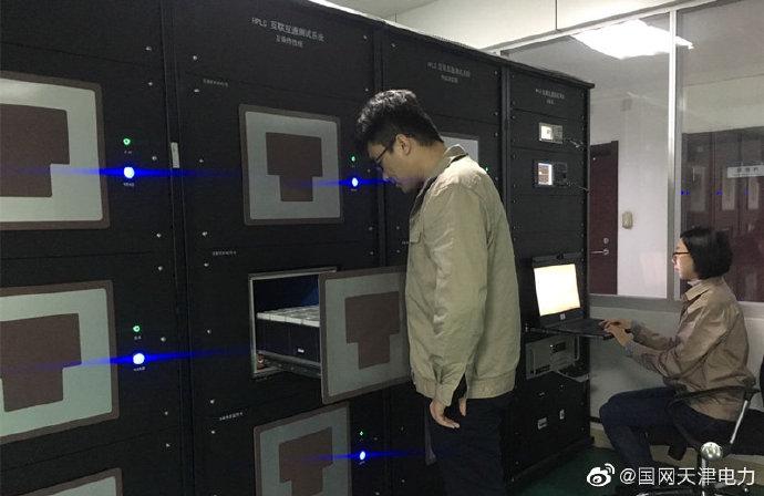 国网天津电科院开展HPLC互联互通测试工作