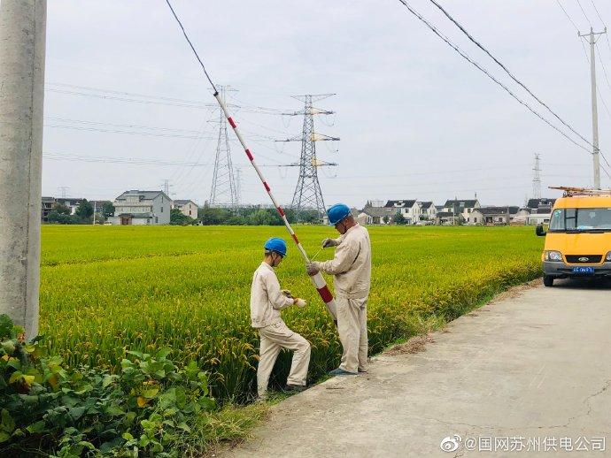 尚湖供电所加装缺失的拉线套管