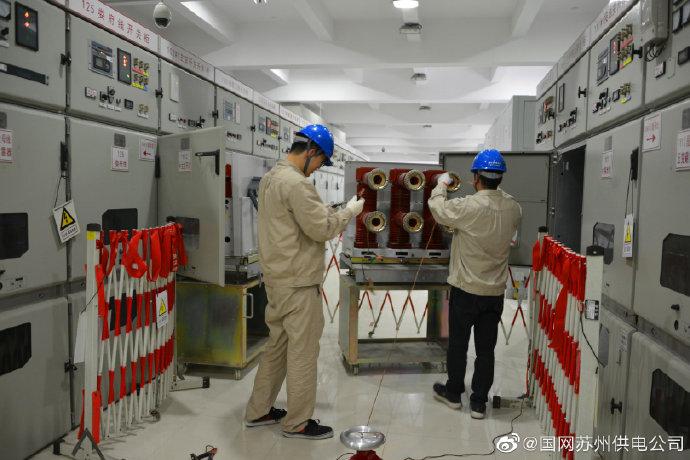 国网太仓市供电公司变电站检修 保电网安全