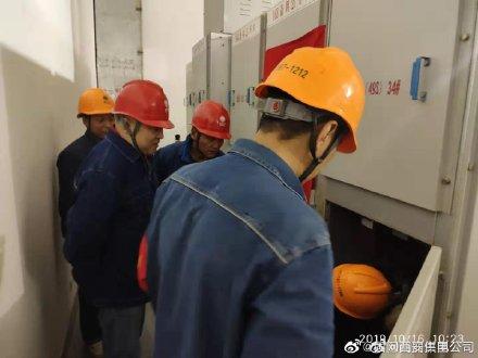 为未央区沣东新城三桥新街及西苏变电站的华润二十四城供电