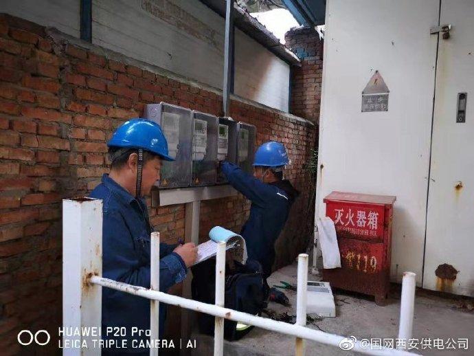国网西安供电公司严格管控公变关口计量设备采集、维护工作