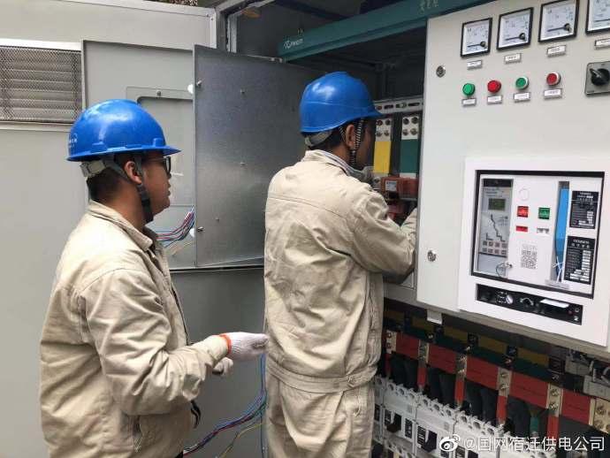 尚城世家9台箱变20千伏变10千伏改压更换变压器