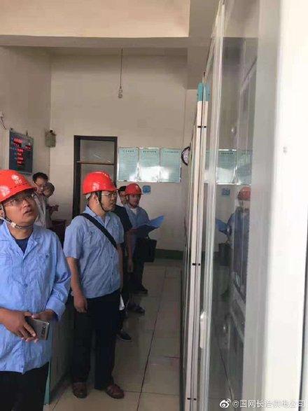 35kV龙安光伏电站对用户维护工作进行指导