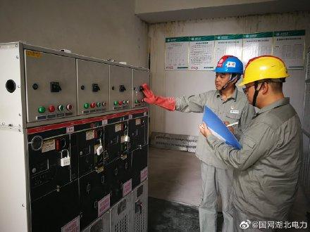 小区配电室低压设备进行巡视维护