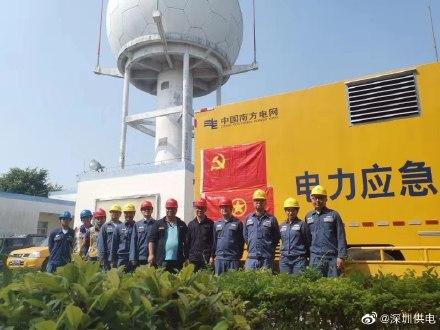 深圳供电配电房检查、户外电力设备检查
