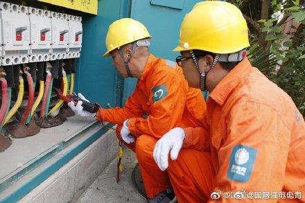 配电房、低压配电箱等用电设备全面检查和维护