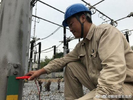 220千伏华阳变开展设备泄露电流检测