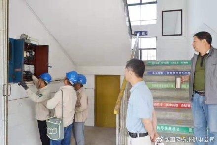 对学校低压配电箱、室内线路、开关、插座等进行检查和维护
