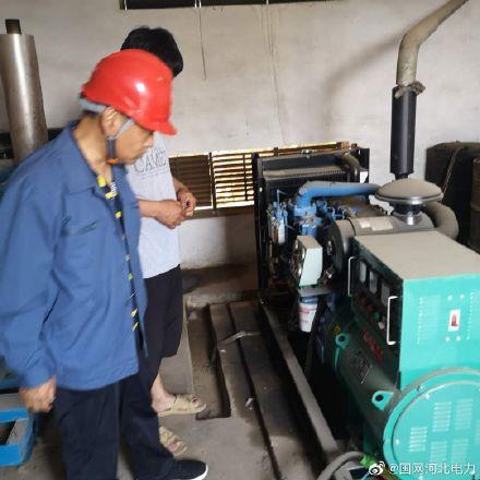 高压设备运行环境安全性和设备维护规范